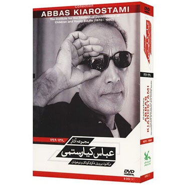 نمایش تصویر مجموعه فیلم آثار عباس کیارستمی چه هدیه ای خانم ها را خوشحال میکند گل بچین