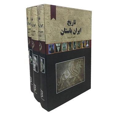 نمایش تصویر کتاب تاریخ ایران باستان اثر حسن پیرنیا نشر نیک فرجام سه جلدی کادو برای پدربزرگ و مادربزرگ گل بچین