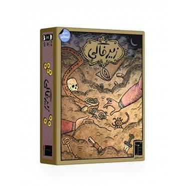 نمایش تصویر بازی فکری زیر خاکی مدل 002 کادو برای دوقلوها گل بچین