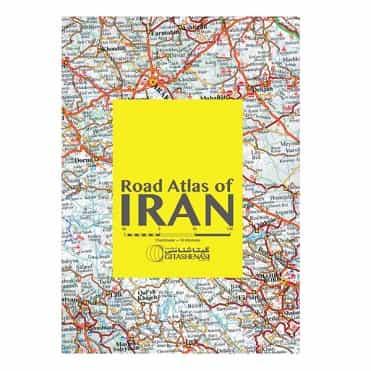نمایش تصویر کتاب Road Atlas of Iran اثر Saeid Bakhtiyari نشر گیتاشناسی نوین بهترین لوازم برای سفر جادهای گل بچین